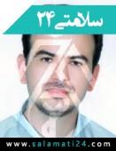 دکتر امیر حسین ذاکری جراح ارتوپد